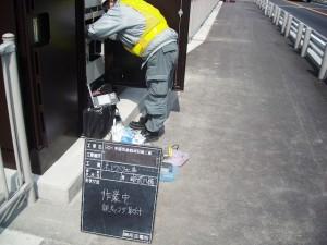 事例電気通信工事1
